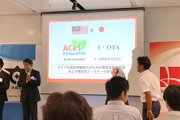 海外ベンチャー企業との連携事業に採択されました。02